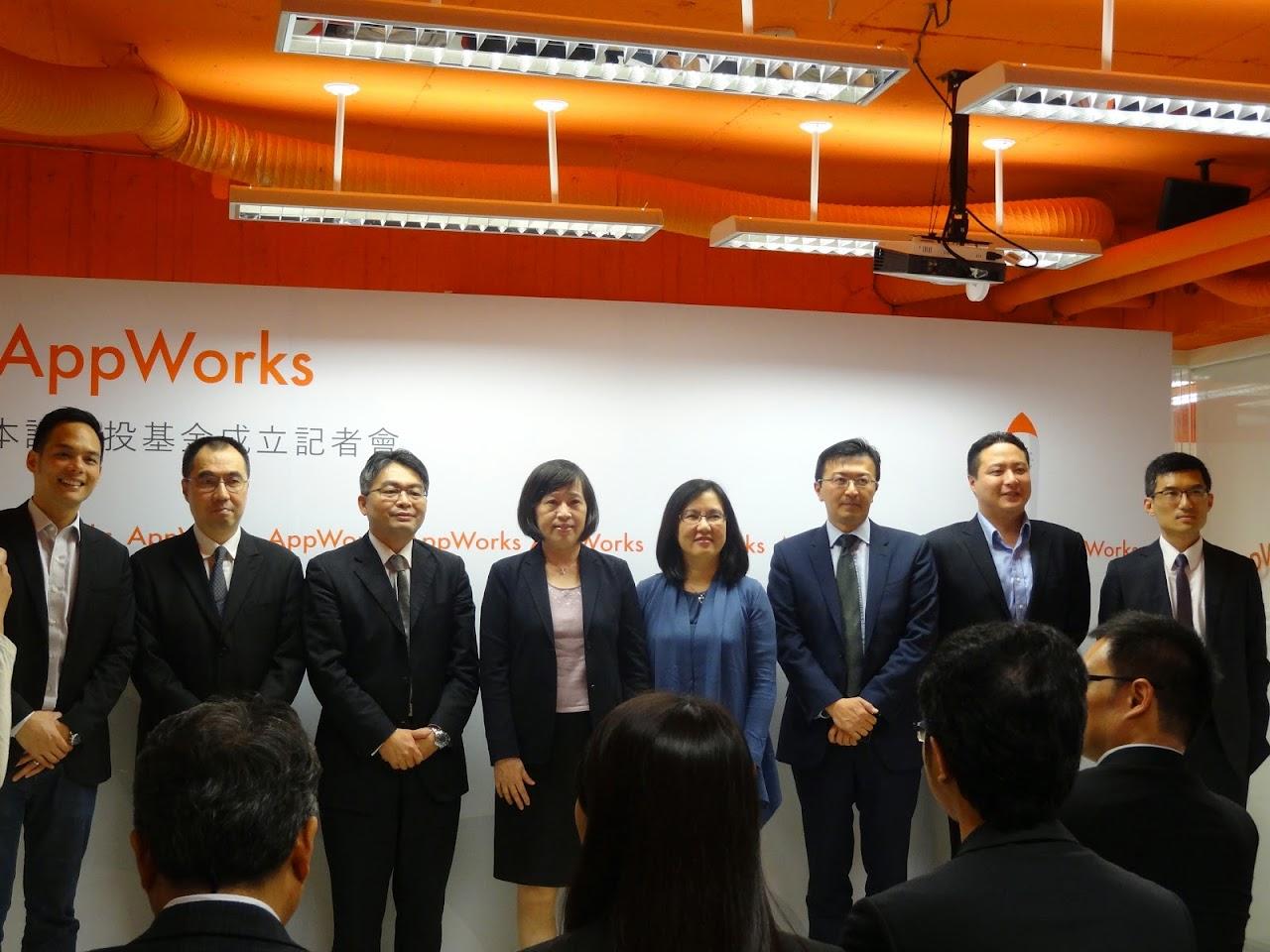 創業投資熱!台灣9大法人募資15億,成立本誠創投基金